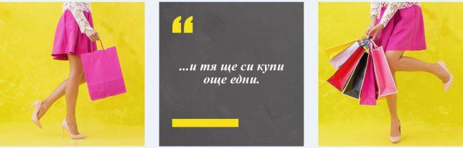 грид с фрази на известни цитати 2