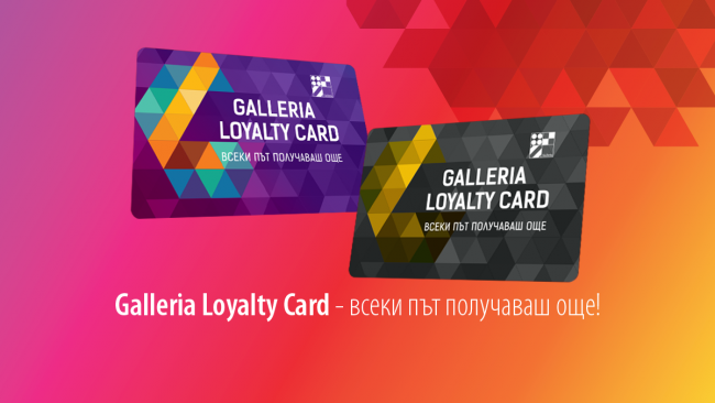 GB-GSZ_Loyalty-card_FB-cover