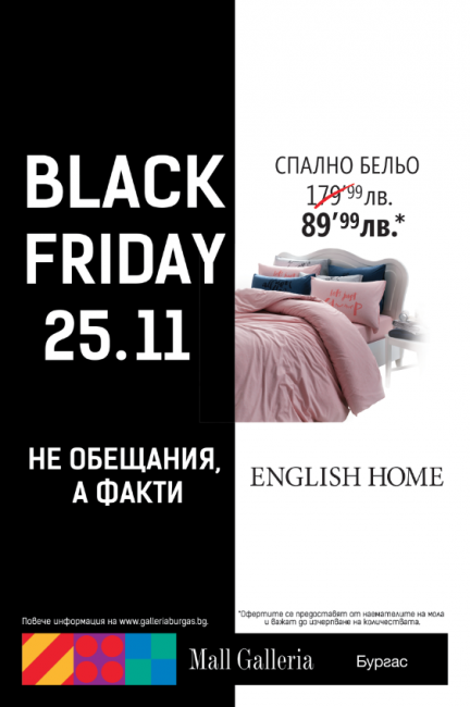 GB_English-home_CL
