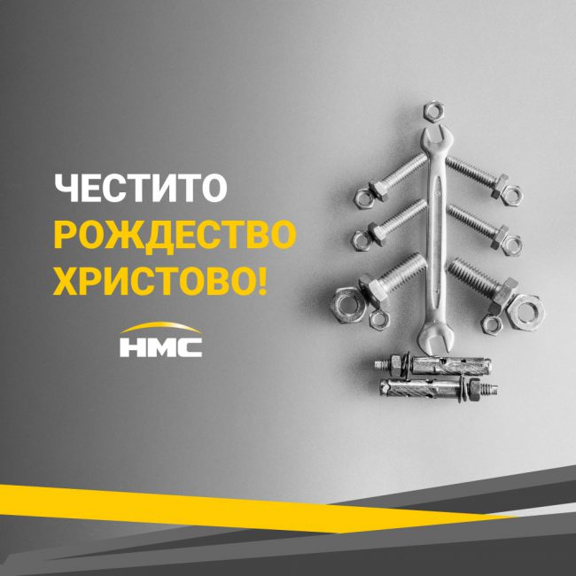 HMC_Christmas`18_fb