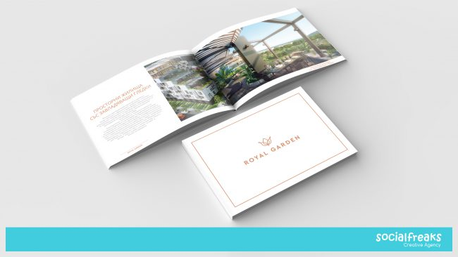SF_RoyalGarden_brochure_mockup