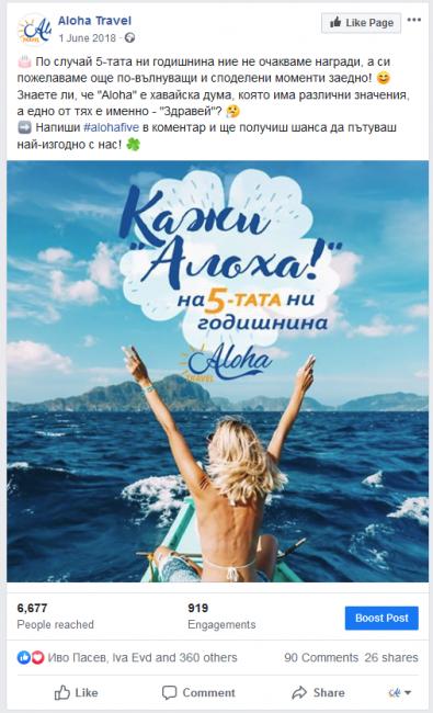 Screenshot_2019-09-12 (1) Aloha Travel