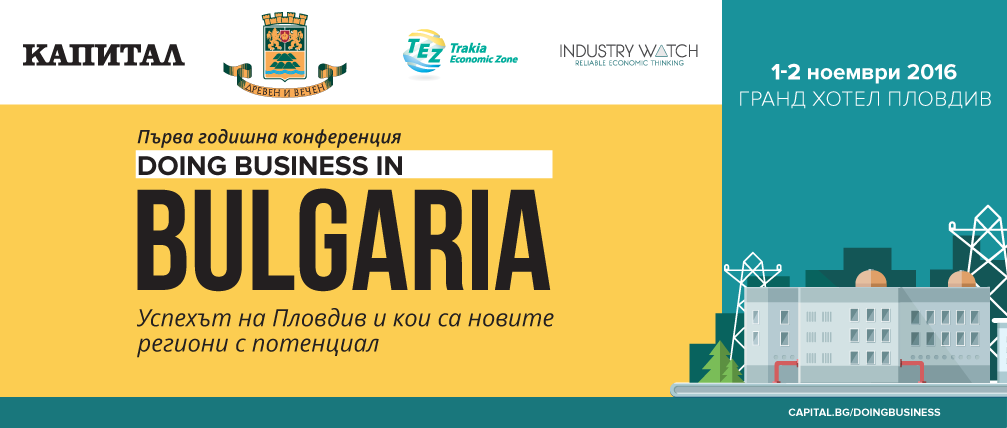 doing-business-in-bulgaria-plovdiv