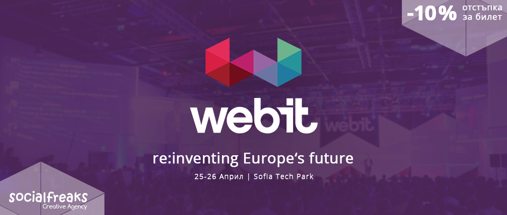 blog_article_Webit