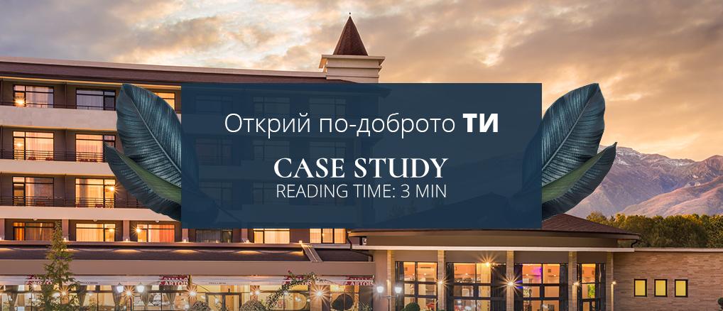 Блогърска кампания за хотел