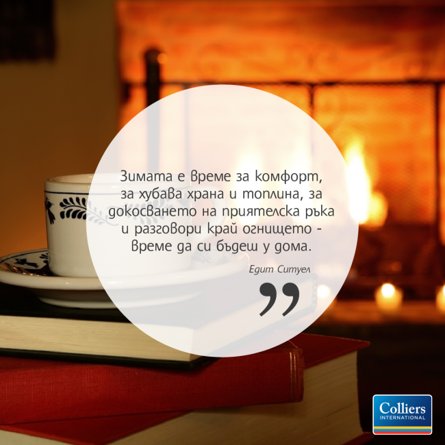citat-10